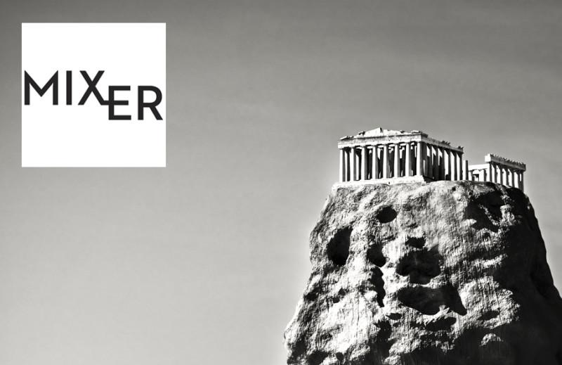 MixerArt Gallery – Istanbul