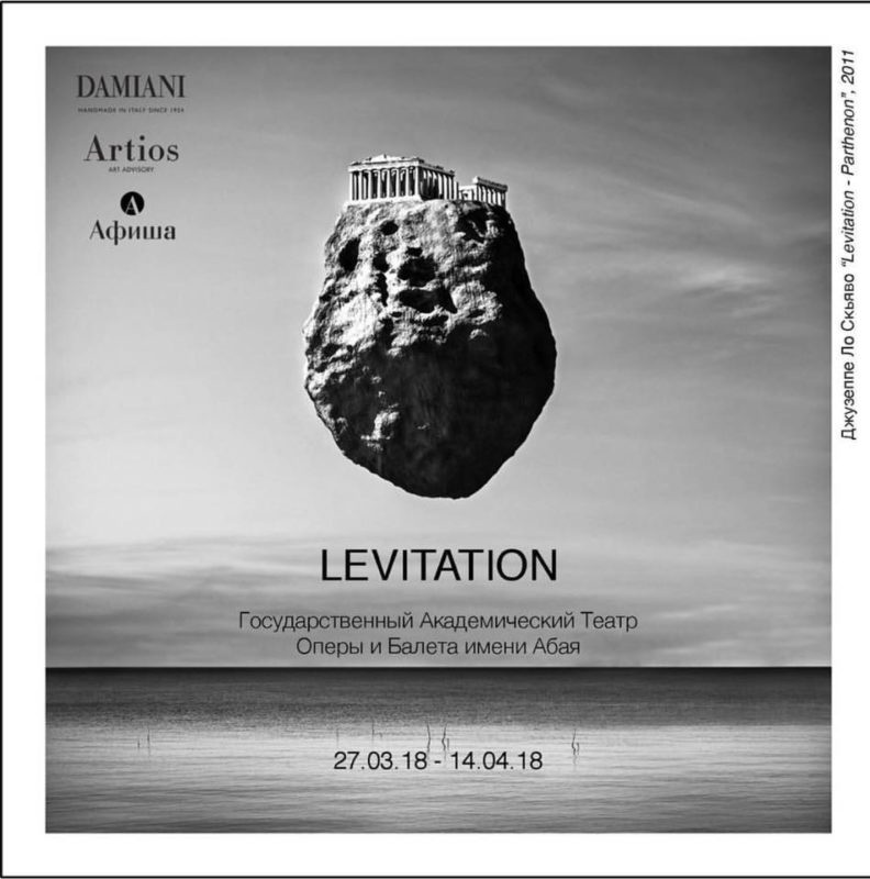 Levitation – Exhibition in Almaty, Kazakhstan
